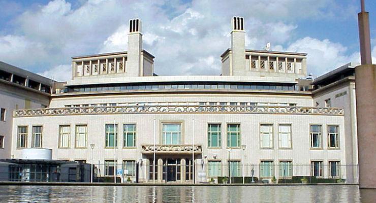 tribunale ex jugoslavia