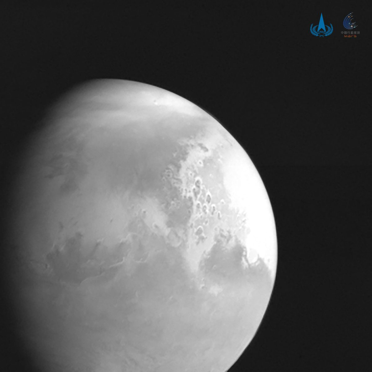 Marte (Foto: China National Space Administration)